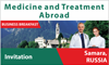 Medicine and Treatment abroad