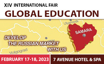 "XI International Fair ""GLOBAL EDUCATION"""